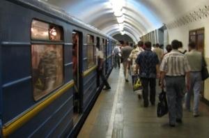 Телефонный террорист из Донецка «заминировал» все станции столичного метро