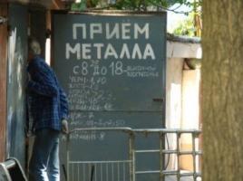 Житель Одесской области избил и ограбил работника пункта приема металлолома