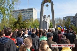 В Николаеве почтили память ликвидаторов взрыва на Чернобыльской АЭС