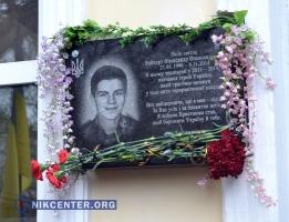 В Херсоне открыли мемориальную доску 18-летнему бойцу «Правого сектора», погибшему под Донецком