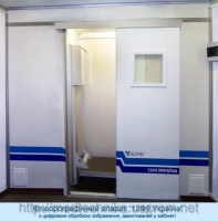 Для Херсонской городской клинической больницы купили дорогой и проблемный флюорограф
