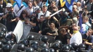22-м лицам объявлено о подозрении из-за столкновений возле ВР
