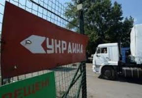 Украина продлила эмбарго на российские товары до конца 2017 года