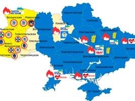 Карта протестов в Украине: в каких областях захватывают и штурмуют админздания