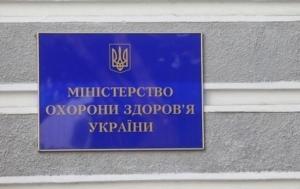 В Киеве на взятке задержан замминистра здравоохранения