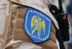 Херсонская Самооборона предупреждает о возможных терактах в пятницу, 13