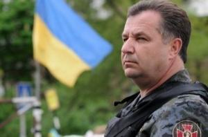 РФ все еще хочет захватить Украину - Полторак