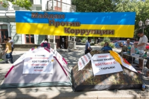 Под Одесской прокуратурой пикетирующие разбили палаточный городок