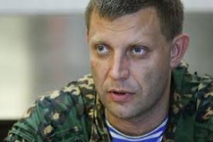 В «ДНР» заявили о начале «режима тишины»