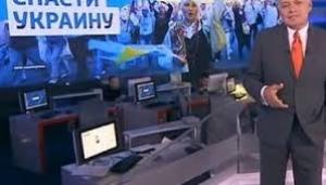 Российское гостелевидение врет россиянам о ситуации с Евромайданами в Украине