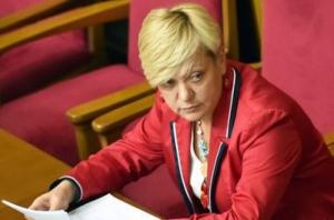 Порошенко потребовал от Гонтаревой стабилизировать валютный курс в Украине