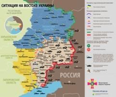 Боевики беспрерывно стреляют на Донецком направлении. Карта АТО на 25 июля 2015