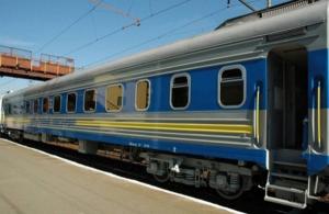 Одесские железнодорожники просят помочь спасти жизнь их сотруднице