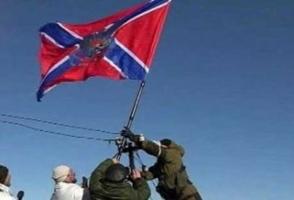 В Херсоне пытались вывесить флаг