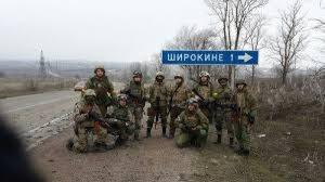 Военные раскрыли планы относительно Широкино