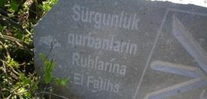 В Крыму вандалы разгромили памятник депортированным крымским татарам