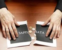 За месяц средняя зарплата николаевцев снизилась на 3%