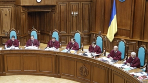 Конституционный суд Украины снял ограничение на максимальный размер пожизненного содержания судей