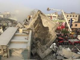 На Тайване произошло мощное землетрясение, есть погибшие