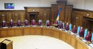 В Украине готовится массовое увольнение