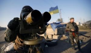 Боевики из минометов обстреляли блокпост в Донецкой области