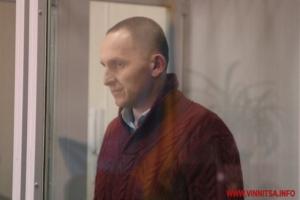 Подозреваемого в госизмене экс-главу полиции Винницкой области отпустили из-под стражи