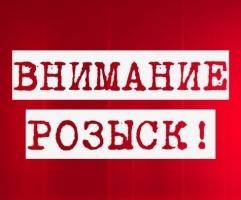 Николаевская полиция разыскивает водителя, сбившего пенсионерку и похитившего ее с места аварии