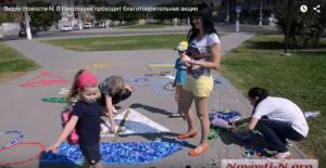 Волонтеры в Николаеве собирают пластиковые крышки, чтобы помочь бойцам в зоне АТО