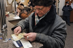 Пенсионный фонд сегодня завершит выплату майских пенсий