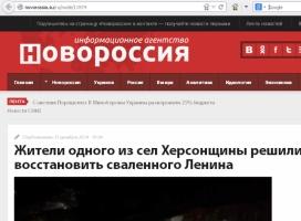 Село на Херсонщине «прославилось» благодаря сепаратистскому сайту