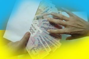 Херсонский бухгалтер обокрала национальный бюджет