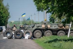 Возобновлено движение транспорта между Волновахой и Донецком