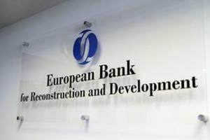 Европейский банк реконструкции и развития выделит 75 млн. евро на програму энергоэффективности