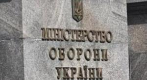 15 из 25 руководящих лиц Минобороны не прошли переаттестацию – Бирюков