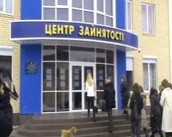 В Николаевской области увеличилось количество безработных