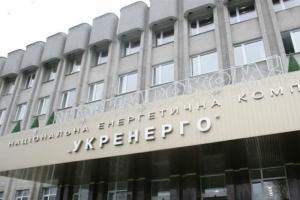 Херсонская область может остаться без электроэнергии из-за саботажа «Укрэнерго», - общественники