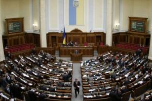 Журналисты составили перечень самых нелепых законопроектов, поданных в Раду