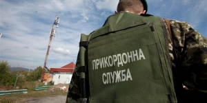 В Одесской области пограничники попались на взятке от контрабандистов