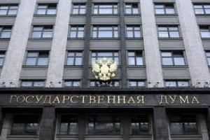 Российские парламентарии готовятся принять другое, более жесткое заявление по событиям в Украине