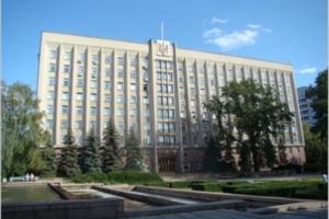 Николаевская ОГА ищет кандидатов на должность начальника управления по вопросам молодежи и туризма