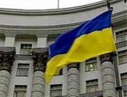 Правительство  Украины создало Госагентство по восстановлению Донбасса