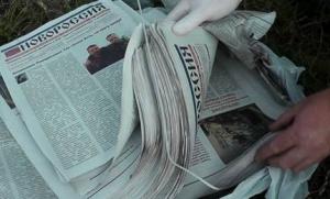 СБУ задержала злоумышленников, активно распространяющих сепаратистские газеты «Новороссия»