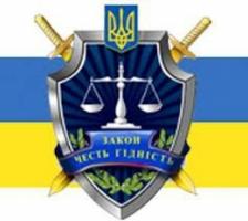 В Николаевской прокуратуре открыли дело по факту незаконного увольнения участника АТО