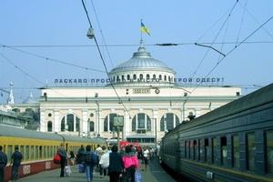 В Одессу опять привезли беженцев с Востока