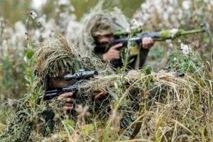 В зоне АТО снайпер ранил украинского военного - штаб