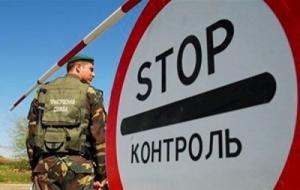 Кабмин вводит пограничный режим в зоне АТО и в областях возле Крыма