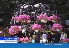 В Одессе появились опасные для жизни деревья