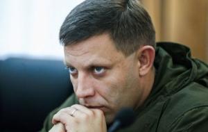 ДНРовцы будут расстреливать сотрудников полицейской миссии ОБСЕ - Захарченко
