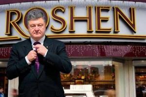 Президент уверяет, что не имеет доступа к активам «Рошен»