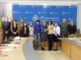В Херсонской области планируют создать координационный центр помощи граждан
